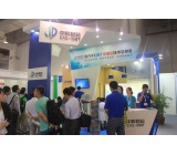 中科君芯 参展国际电力元件、可再生能源管理展览会(PCIM Asia 2016)