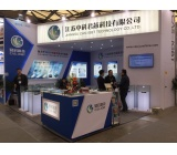 君芯科技 参展2017慕尼黑上海电子展